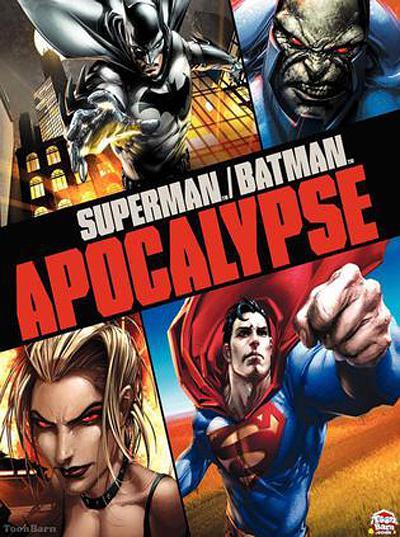 超人与蝙蝠侠(启示录)