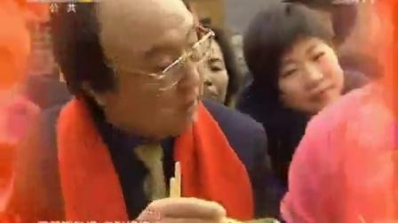 秦腔 陕西美食