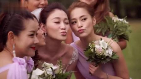 李小冉婚礼视频,与闺蜜牵手