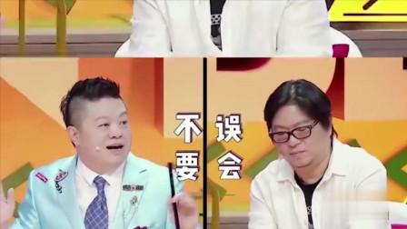 奇葩说:高晓松自爆年轻时像吴亦凡遭马东疯狂调侃,笑死我了