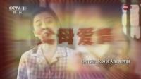 爱情故事(电视剧《父母爱情》片尾曲 ) 4月3日录制