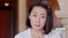 王爱玉提出保姆条件吓懵何娟 强中自有强中手啊