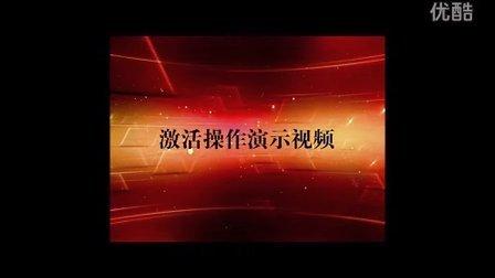 昊天科技网页游戏自动挂机赚钱激活操作演示视频