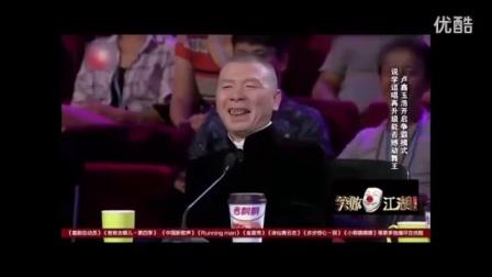 相声小品视频大全 -郭达 蔡明 郭冬临-戏迷 标清