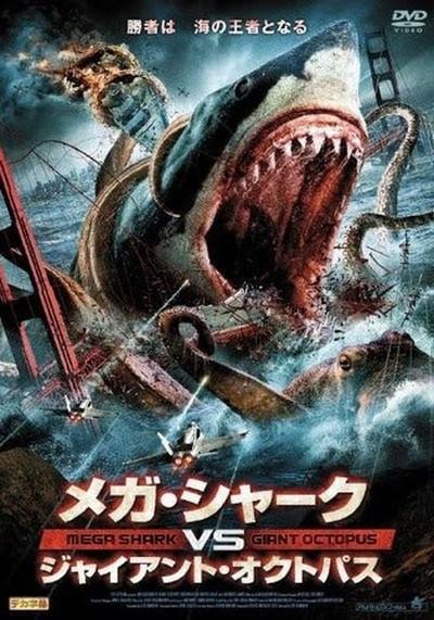 狂鲨大战恶章