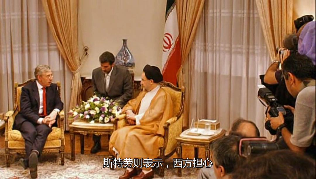 伊朗与西方