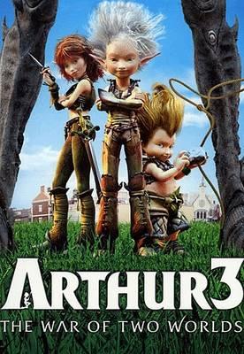 亚瑟和他的迷你王国3(跨界对决)