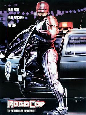 机器战警1