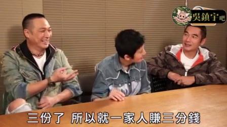 20171223《娱乐onShow》吴镇宇吴君如和方中信宣传《妖铃铃》专访