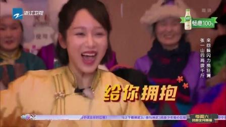 高能少年团第二季杨紫张一山超燃摔跤赛奇招百出