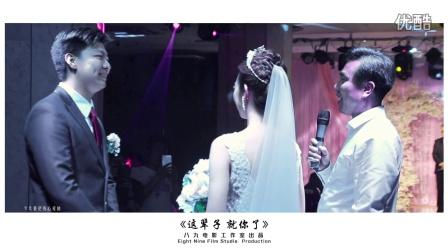 八九电影 王玉珏 颐和园 花絮