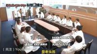 《24小时不许笑》日本搞笑节目,笑了就要接受惩罚(110)