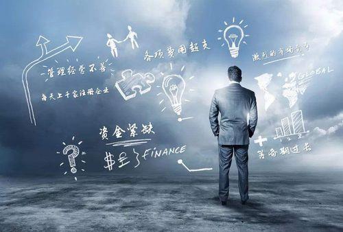 创业成功是什么样?怎样才算创业成功?