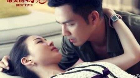 《最美的时光》钟汉良热吻苏曼视频片段