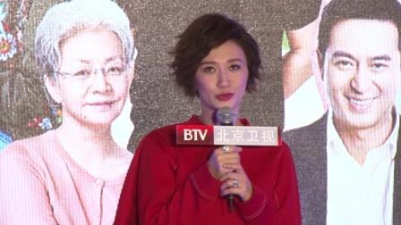 现场:李小冉许诺承包李乃文染发膏