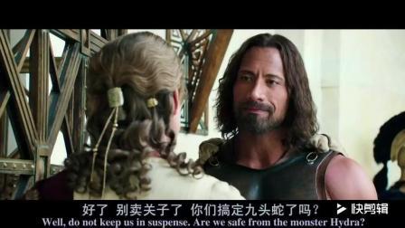道恩·强森主演的动作冒险片《宙斯之子: 赫拉克勒斯》