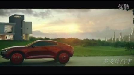 未来世界的长城哈弗汽车超乎你想象!多变体概念汽车