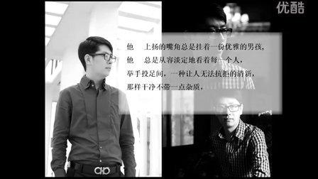 南宁紫苹果:CCTV《交换空间》设计师王雷