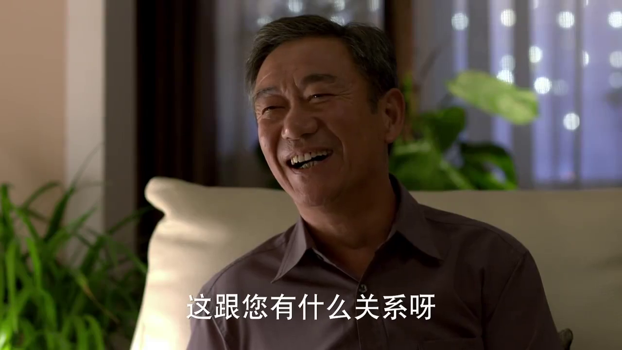 《咱们结婚吧》-第19集精彩看点 李兆先为表歉意 邀请素梅吃自助