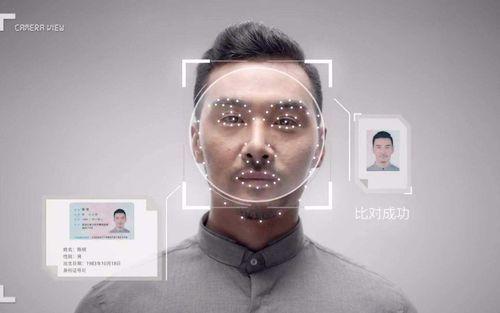 人脸识别普及,再也不用带身份证了!!!