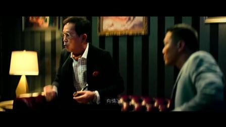《反贪风暴3》片段:古天乐张智霖楼梯间追击罪犯