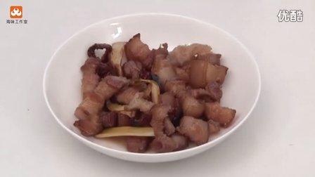 【淘味工作室】家常红烧肉的做法