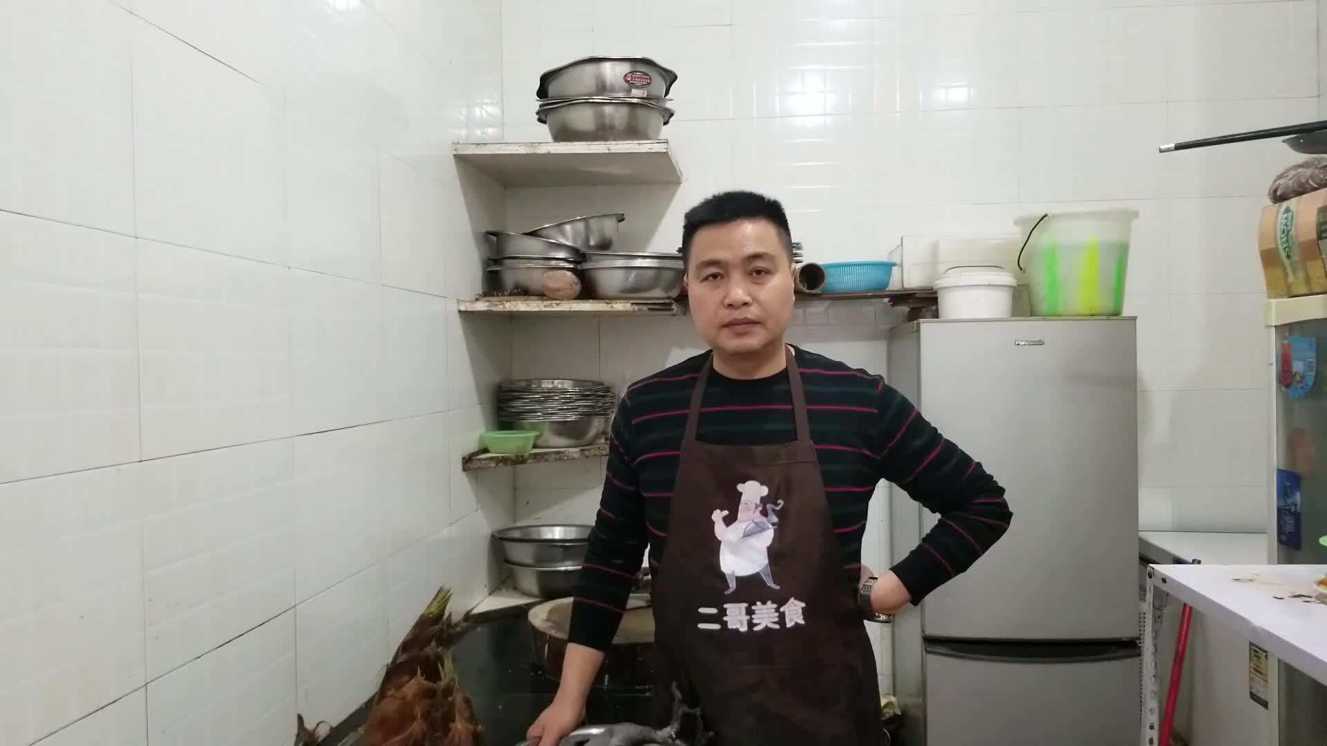 二哥分享竹笋炖土鸡,汤鲜味美,老少皆宜