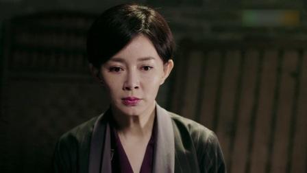 红蔷薇08集预告片