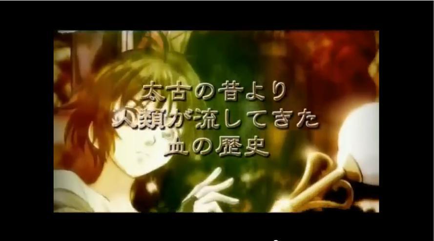 水瓶新世纪 OVA版
