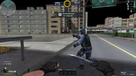 天龙:生死狙击试玩剩者为王模式
