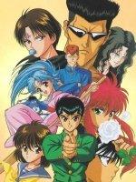 新幽游白书 OVA版