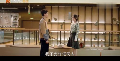《韫色过浓》-第16集精彩看点 高子彤继续挑拨离间