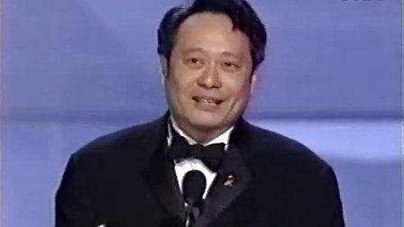 2001奧斯卡最佳外語片獎-李安(臥虎藏龍)