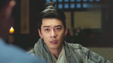 《东宫》小枫离开,李承鄞的魂都被她带走,受伤了