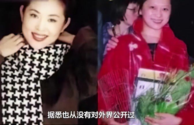 倪萍妹妹曝光,长相惹网友争议,老公是《都挺好》中的他