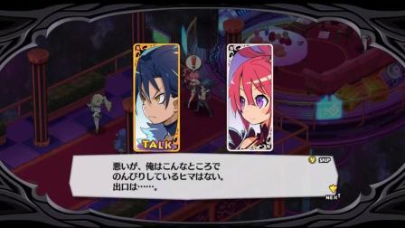 杀戮战场吃碗面夸张搞笑2D日系战旗RPG《魔界战记5完全版》