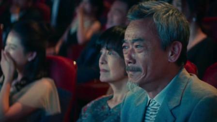周星驰《新喜剧之王》输了票房跌了口碑,观众:你依旧是最棒的