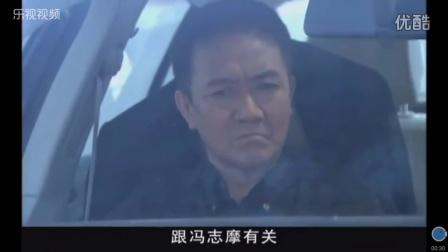 郭晓峰电视剧《国门英雄》帅气的方虎, 熟练的开车技术
