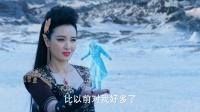 幻城:樱空释成了一个小剑灵,艳炟愿意一辈子都陪他玩
