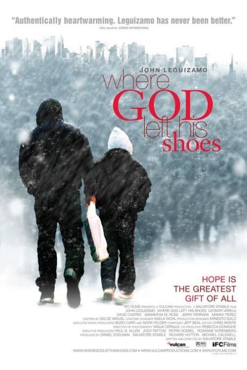 上帝留下他的鞋子的地方