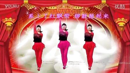 高安欣悦广场舞-开门大吉发大财。【正.背面演示和前后分解】