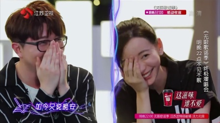 无限歌谣季第一季薛之谦杨迪深情演唱《我不想毕业》