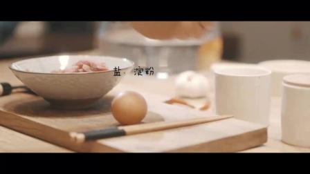 台湾小吃大全_鱼香肉丝
