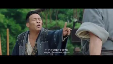 《新乌龙院之笑闹江湖》阿威练习剑道宝师父吓到腿软
