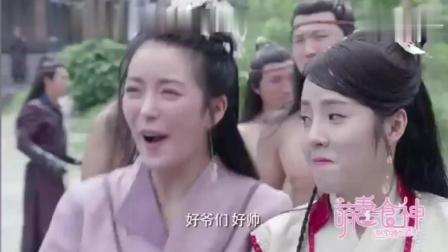 《萌妻食神》种丹妮、徐志贤演绎甜蜜爱恋!