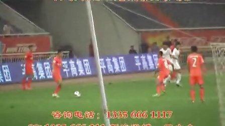 山东鲁能VS上海上港(2013.5.18)之三.mpg