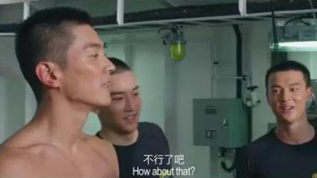 2018动作大电影《红海行动》删减片段之战前训练!