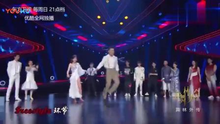 新舞林大会:群星freestyle环节,毛晓彤和李孟举上演热舞