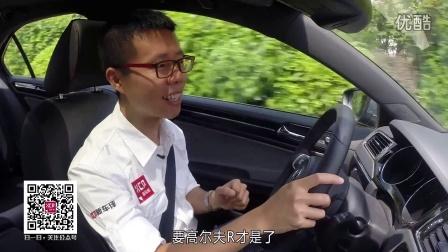 新车评网试驾大众速腾GLI视频