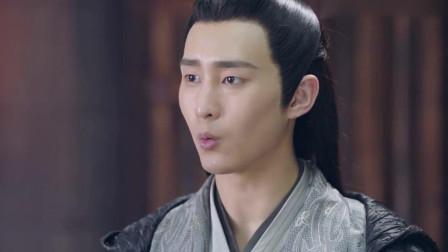 小女花不弃:皇上下旨禁止他与林依晨来往,张彬彬迫于无奈答应了!